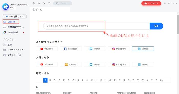 netflix ダウンロード