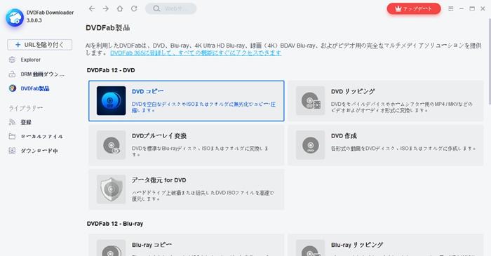 u-next ダウンロード