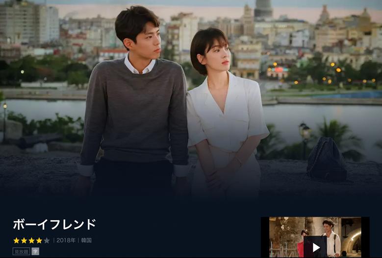 u-next 海外ドラマ