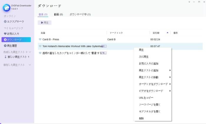 pv ダウンロード-1
