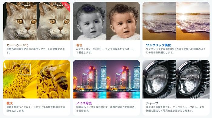 6-features-of-dvdfab-photo-enhancer-ai