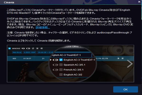 日本じゃ再生できない北米版Blu-ray&DVDを ...