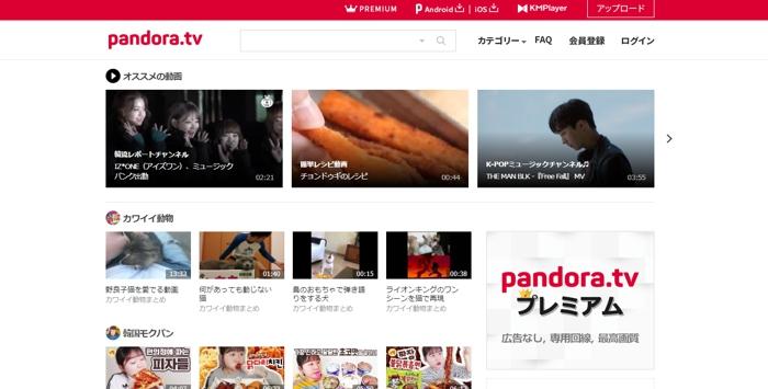 サイト 視聴 動画 ドラマ 無料