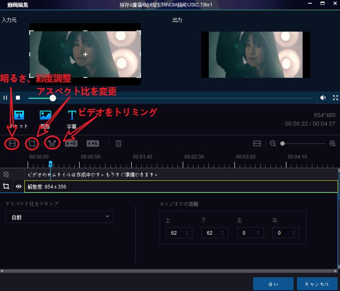 xbox one リージョン