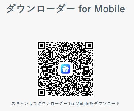 youtube ダウンロード mp3 アプリ