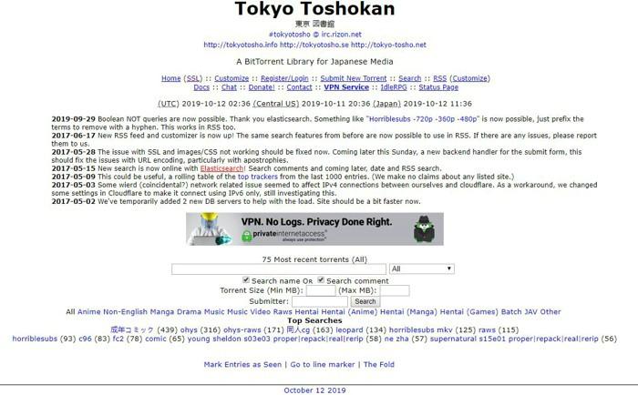 torrent おすすめ サイト 漫画