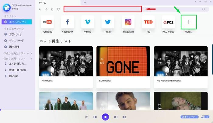 xvideos の 動画 を ダウンロード
