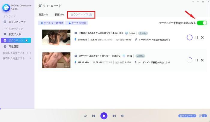 動画 ダウンロード xvideo